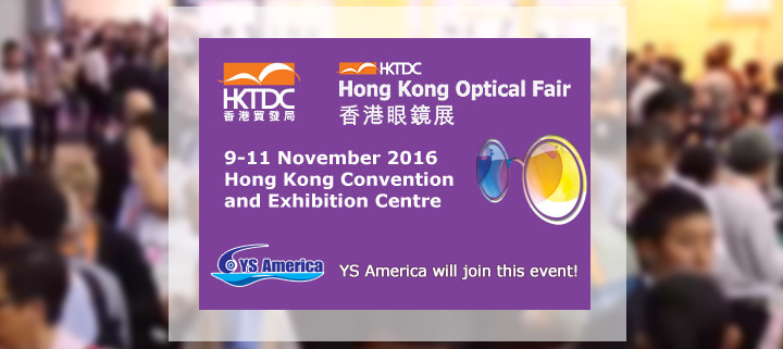 hktdc-hong-kong-optical-fair-2016-banner