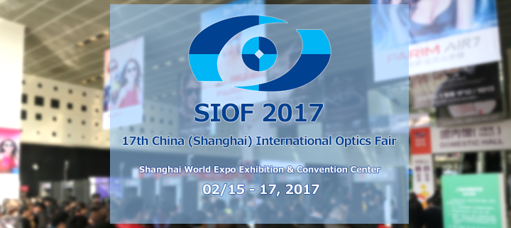 SIOF-2017-Banner