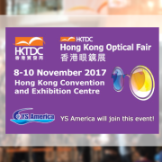 HKTDC - Hong Kong Optical Fair 2017 - Banner